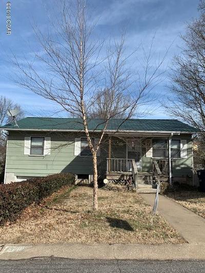 Newton County Single Family Home For Sale: 308 Garland Douglas