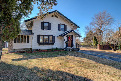 Joplin MO Single Family Home For Sale: $157,780