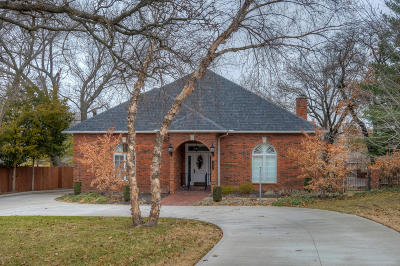 Jasper County Single Family Home For Sale: 1231 Crest Drive