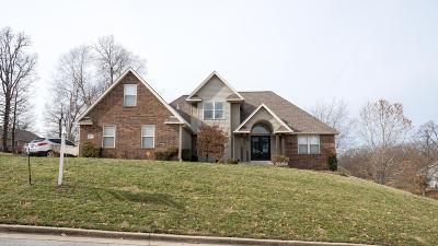 Jasper County Single Family Home For Sale: 204 Sherri Lane