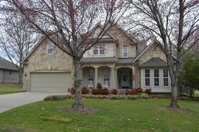 Jasper County Single Family Home For Sale: 2811 Beale Street