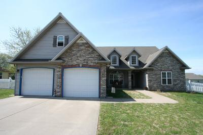 Jasper County Single Family Home For Sale: 1824 Glenwood