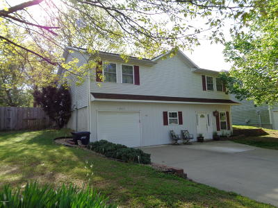 Neosho Single Family Home For Sale: 1807 Rachel Drive
