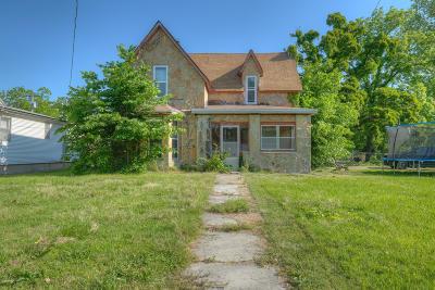 Jasper County Single Family Home For Sale: 1007 Center Street