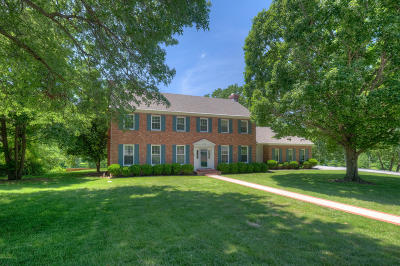 Jasper County Single Family Home Active With Contingencies: 1212 Sheridan Drive
