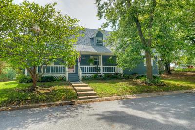 Jasper County Single Family Home For Sale: 1304 York Drive