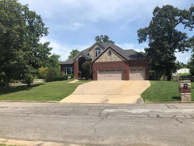 Jasper County Single Family Home For Sale: 3415 Sunset Drive