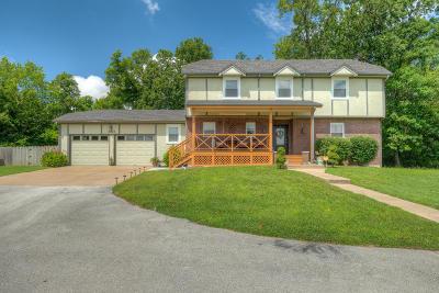 Jasper County Single Family Home For Sale: 2274 S Oakcliff Road