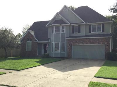Jasper County Single Family Home For Sale: 804 Lexington