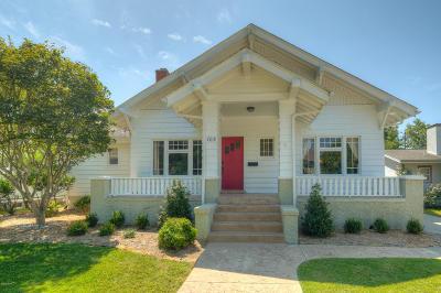 Jasper County Single Family Home For Sale: 614 Hampton Place