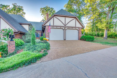 Single Family Home For Sale: 610 Hobbs Road