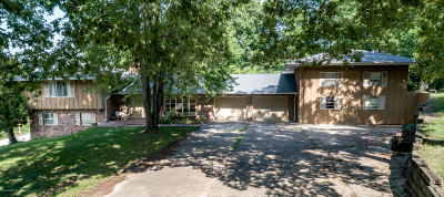 Jefferson City Single Family Home For Sale: 1017 Primrose Drive