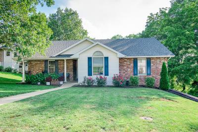 Jefferson City Single Family Home For Sale: 205 Kent Street