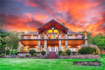 Lake Ozark Single Family Home For Sale: 231 Cherry Hill Avenue