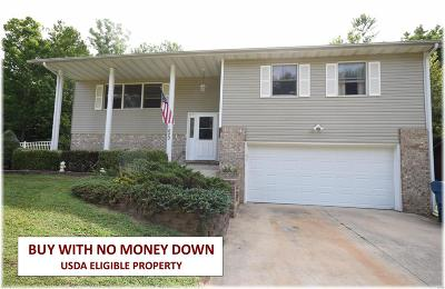 Maryville Single Family Home Active Under Contract: 620 Andra Drive