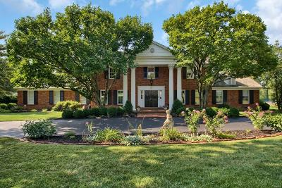 St Louis Single Family Home For Sale: 2 Muirfield Lane