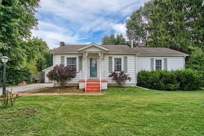 Caseyville Single Family Home For Sale: 16 North Oakland Road