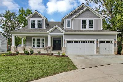 Single Family Home For Sale: 215 Reedway Lane