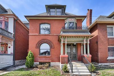 St Louis City County Single Family Home For Sale: 2011 Virginia Avenue