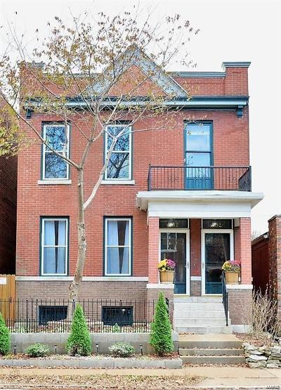 St Louis Single Family Home For Sale: 3532 Arsenal