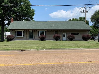 O'Fallon Commercial For Sale: 502 West Highway 50