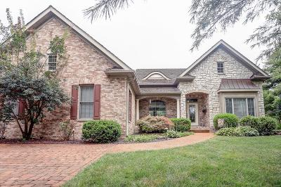 Edwardsville Single Family Home For Sale: 1209 South Oxfordshire Drive
