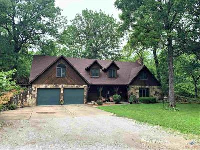 Henry County Single Family Home For Sale: 303 NW 61 Road