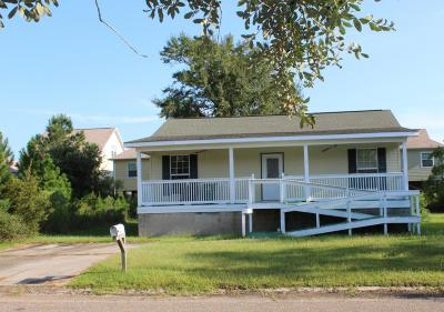 Pass Christian Single Family Home For Sale: 112 Spruce St