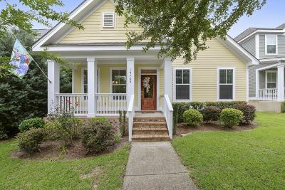 Biloxi Single Family Home For Sale: 19749 Maben Ave