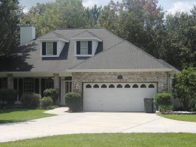 Diamondhead Single Family Home For Sale: 6809 Hilo St