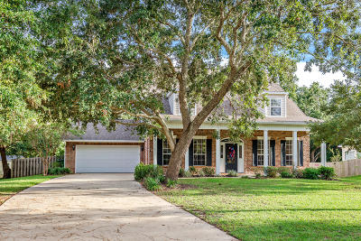 Ocean Springs Single Family Home For Sale: 7801 Clamshell Ave