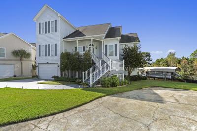 Diamondhead Single Family Home For Sale: 3516 Loulu Pl