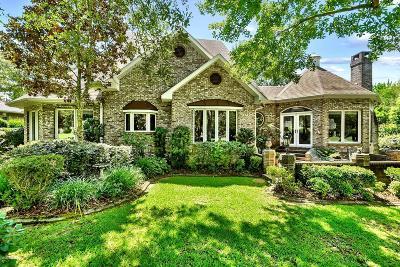 Diamondhead Single Family Home For Sale: 7910 Ewa Court