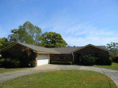 Biloxi Single Family Home For Sale: 328 Eastview Dr