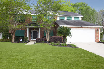 Ocean Springs Single Family Home For Sale: 1225 Monticello Blvd