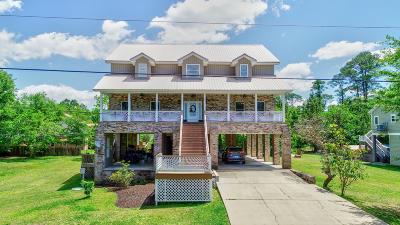 Ocean Springs Single Family Home For Sale: 6316 Porteaux Rd