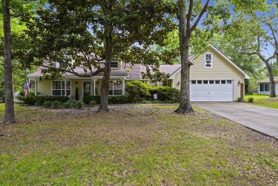Ocean Springs Single Family Home For Sale: 111 Muirfield Ct
