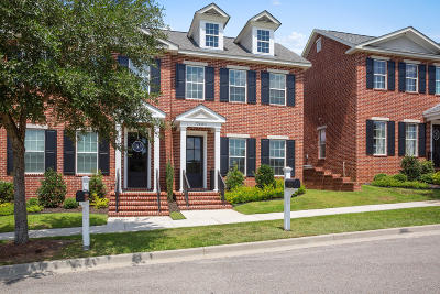 Biloxi Condo/Townhouse For Sale: 12668 C Amory Ave
