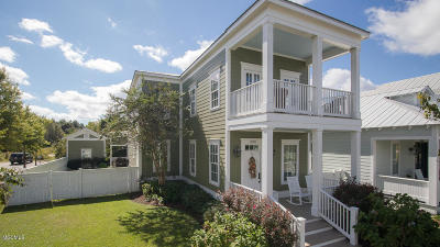 Gulfport MS Single Family Home For Sale: $329,900