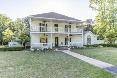 West Point Single Family Home For Sale: 218 Stevens Grove Rd