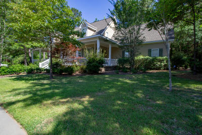 Bellegrass Single Family Home For Sale: 5 Bluestem Bend