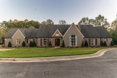 Canebrake Single Family Home For Sale: 123 Wild Meadows