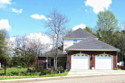 Petal MS Single Family Home For Sale: $319,000