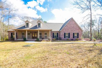 Petal, Purvis Single Family Home For Sale: 11 Pin Oak Ln.