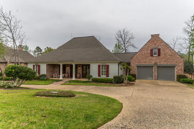 Hattiesburg Single Family Home For Sale: 16 Golf Club Rd.