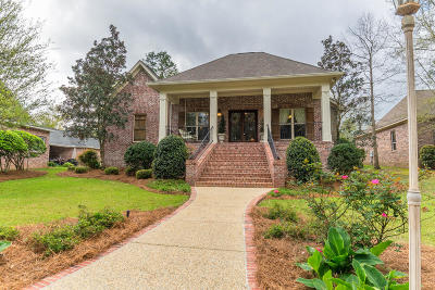Hattiesburg Single Family Home For Sale: 13 Medinah