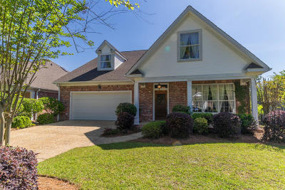 Hattiesburg Single Family Home For Sale: 18 Northshore Ct.