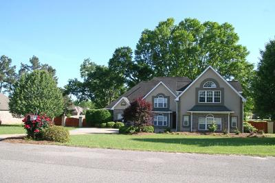 Hattiesburg Single Family Home For Sale: 4 Peachtree Dr.