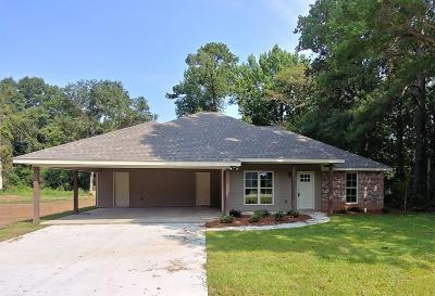 Petal MS Single Family Home For Sale: $147,900