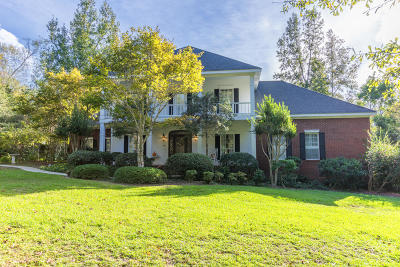 Petal Single Family Home For Sale: 25 Silver Maple Trail